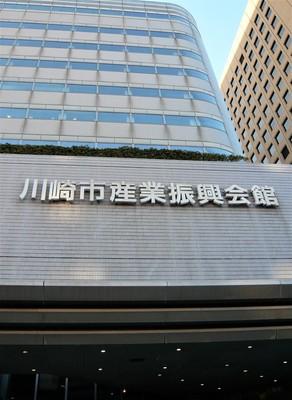 産業振興会館全景.JPG